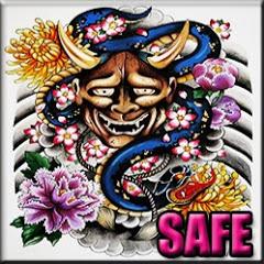 SAFE THAI CASTER