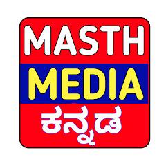 Masth Media / ಕನ್ನಡ