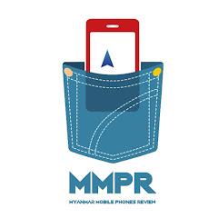 Myanmar Mobile Phones Review MMPR