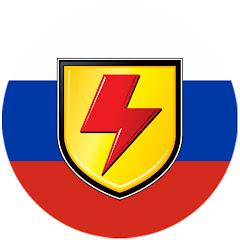 Супер Страйкеры Россия