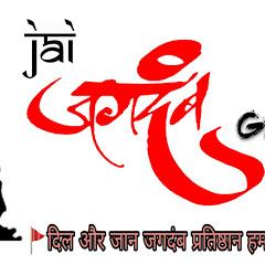 Sushant Sabne