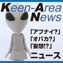 Keen-Area News