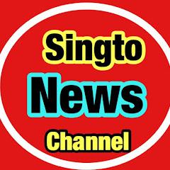 Singto News Channel