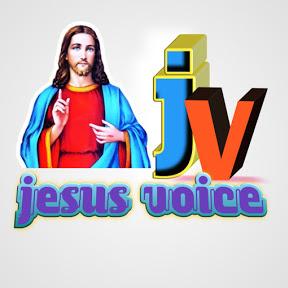 jesus voice