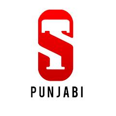 Single Track Punjabi