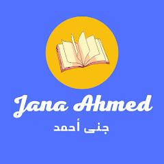 Jana Ahmed-چنى أحمد