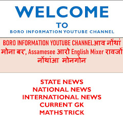boro information