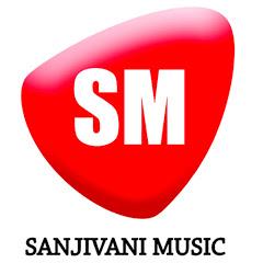 Sanjivani Music - Bhojpuri