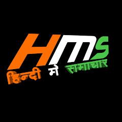 हिंदी में समाचार