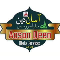 Aasan Deen