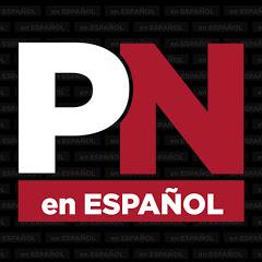POWERNATION en Español