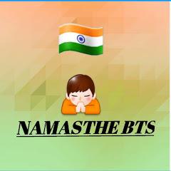 Namasthe BTS