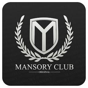 MANSORY CLUB