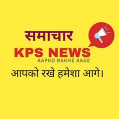 KPS News
