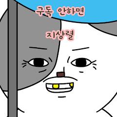 툰팩토리 영상툰