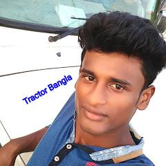 Tractor Bangla