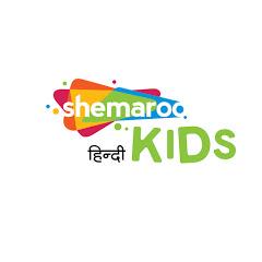 Shemaroo Kids Hindi- Balgeet & Children's Songs