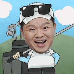 김구라의 뻐꾸기 골프 TV