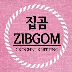 집곰의취미생활(ZIBGOM)