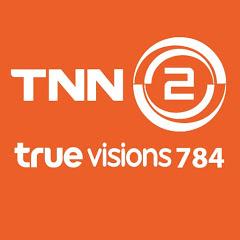 TNN2 True Visions784