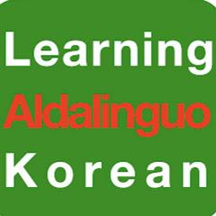 Learning Korean ALDALINGUO