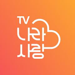 TV나라사랑