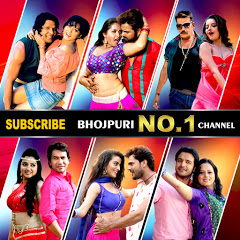 BHOJPURI No 1 Channel