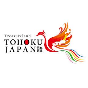 TOHOKU JAPAN