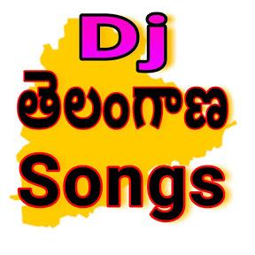 Dj Telangana Folk Songs Janapadalu