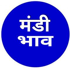 Today Mandi Bhav