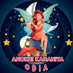 Anokhi Kahaniya Odia