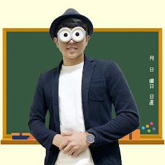 子育て勉強会 TERU channel -育児・知育・家庭教育・幼児教育ノウハウ-