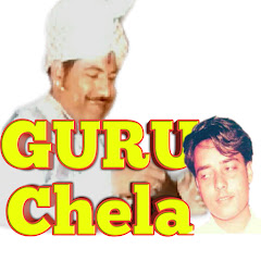 Guru Chela