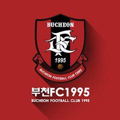 부천FC1995