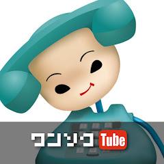 クルマ買う系チャンネル「ワンソクTube」