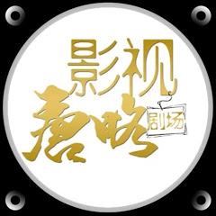 唐略影视剧场 Tanglue Media