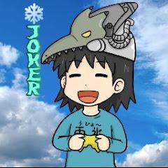 雨氷【うひょー】のフローズン帝国
