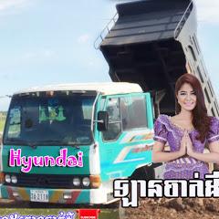 Dump Truck KH