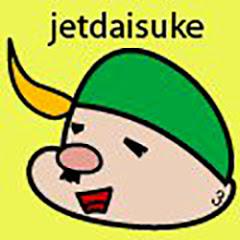ジェットダイスケ/JETDAISUKE
