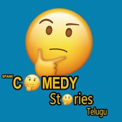 Comedy Stories Telugu