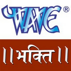 Wave Music Bhakti