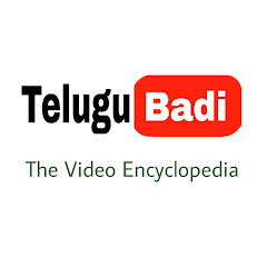 Telugu badi (తెలుగుబడి)