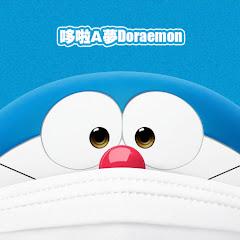 哆啦A夢Doraemon