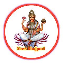Saraswati News Bhojpuri