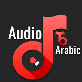 ِAudio To Arabic