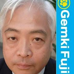 Gemki Fujii