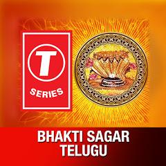 Bhakti Sagar Telugu