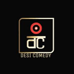 देसी कॉमेडी - Bhojpuri