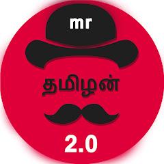Mr Tamilan 2.0