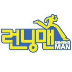 Running Man Vietnam